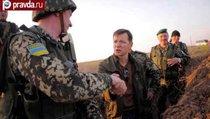 Армия Украины покинула Крым