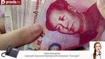 Китай захлебнется в финансовом цунами?