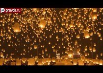 Фантастический фестиваль света в Таиланде