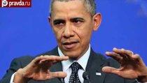 Обама считает Россию слабой