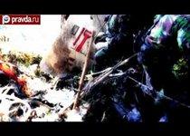 """Крушение """"Сухой Суперджет 100"""": новые факты"""