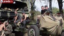 США готовы вооружить армию Украины