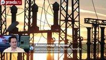 Крым во тьме: когда появится свет на полуострове