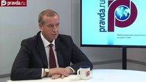 Сергей Левченко: Сила власти — предсказуемость и гарантированность