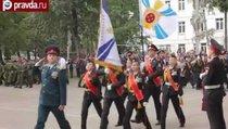 Московские кадеты начали учебный год