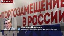 Антироссийские санкции продлили до лета