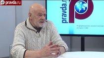 Владимир Губарев: реформа РАН — ради чинов, а не науки