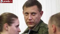 Донецк и Луганск предлагают Киеву мир