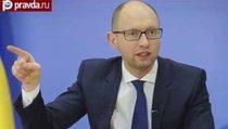 Украина может отказаться от продуктов из России