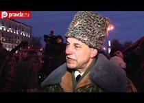 """Майдан"" в Москве не удался"