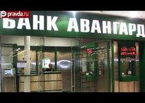 """Коллекторское агентство по ошибке атаковало """"Правду.Ру"""""""