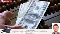 Кризисы в России и Китае не связаны