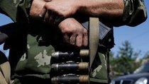 """""""Русский враг"""" не объединил Украину"""""""
