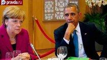 США и ЕС готовят план защиты Украины от России