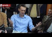 """""""Неправый"""" союз Навального"""