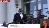 Иран продолжает считать США врагом