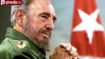 Фидель Кастро назвал НАТО нацистами