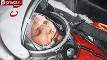 """США и Европа забыли Гагарина: """"Первыми вроде летали американцы!"""""""