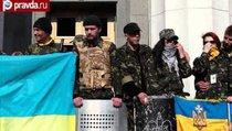 Заметит ли Россия разрыв с Украиной?