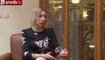 Мария Захарова: Я глубоко переживаю происходящее в мире
