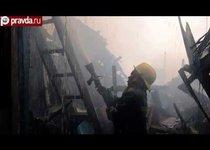 Огонь охватил трущобы в столице Филиппин