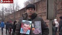 """Бориса Немцова убила ненависть"""