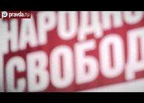 100 секунд: Победа Путина. Приговор Ходорковскому проверят
