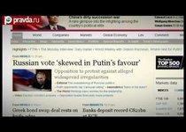 ИноСМИ: оппозиция в России не оправдала доверие
