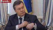 """""""Янукович — тот еще гарный хлопец"""""""