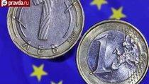 Болгария отказалась от евро