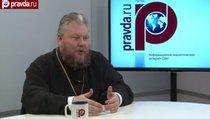 Отделима ли церковь от церковнослужителей и государства?