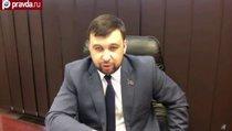"""Денис Пушилин: """"Украинская армия от Донецка пойдет на Киев"""""""