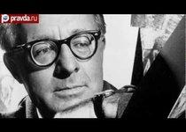 Скончался американский писатель Рэй Брэдбери
