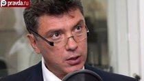 """""""Убийство Немцова невыгодно российским властям"""""""