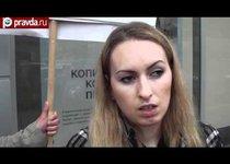 """Пикет заёмщиков """"Банка Москвы"""""""