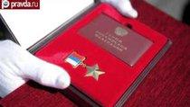 Владимир Путин наградил героев операции в Сирии