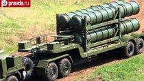 Россия отправляет в Сирию ЗРК С-400