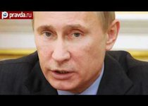 Путин подписал законопроект о митингах