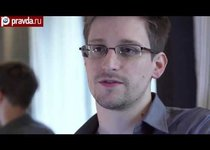 Эдвард Сноуден заслужил мир