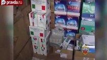 В Москве накрыли склад поддельного парфюма