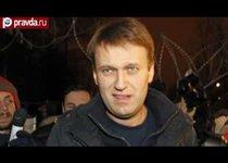 """""""Единая Россия"""" засудит Навального?"""