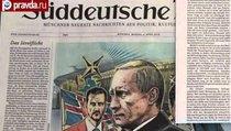 """Путин рассказал об авторах """"панамского скандала"""""""