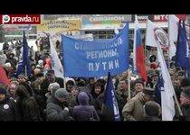 Нижний Новгород не отдал страну