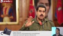 Гайана станет Крымом для Венесуэлы?