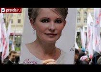 Тимошенко не затянет Украину в Евросоюз