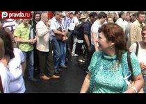 """Марш миллионов"" 12 июня. Без комментариев"