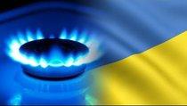 Украине дорого обойдется российский газ?