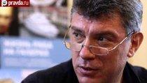Украина посмертно наградила Бориса Немцова