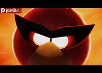 Angry Birds атакуют Россию