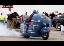 Мотоциклист-рекордсмен проиграл гонку со смертью